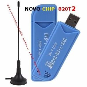 RECEPTOR SDR RTL USB NOVO CHIP 820T2